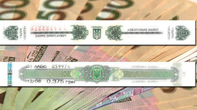 Рада упорядочила штрафы за нарушение акцизного налога