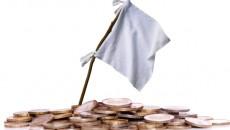ФГВФЛ настаивает на ликвидации Дельта Банка