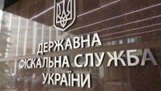 Фискальную службу возглавил Роман Насиров