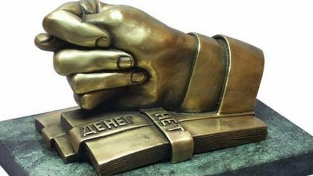 «Львовуголь» получил 38 млн на погашение долгов шахтерам