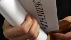 Спрос на ОВГЗ в гривне на аукционах обрушился