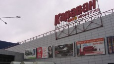 Владельцы «Каравана» покупают сеть «Краина»