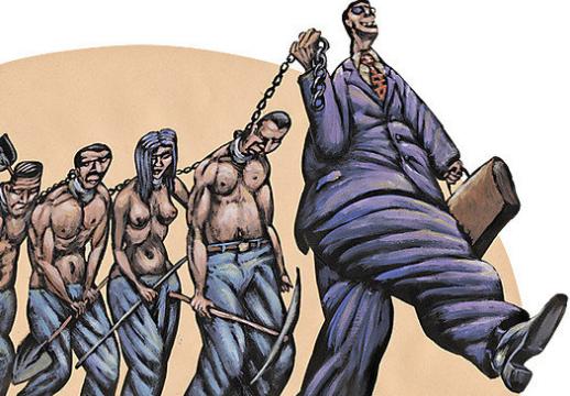 В АТО легализировано бесправие человека