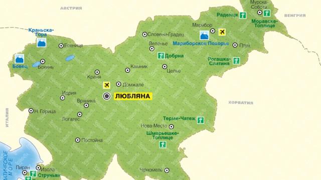 Словения ратифицировала ассоциацию Украины и ЕС