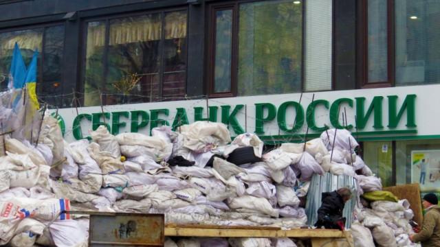 Самое знаменитое отделение Сбербанка России