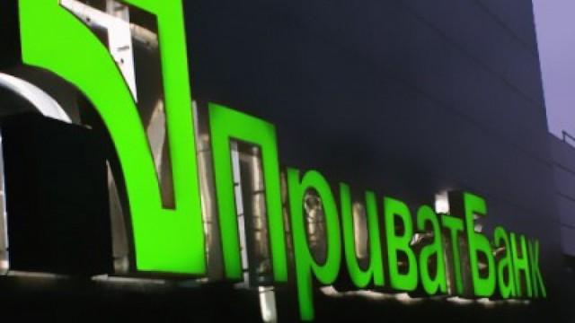 Банк Коломойского рассчитался по еврооблигациям на $175 млн