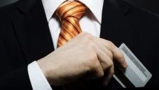 рейтинг банкиров