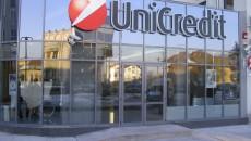 PZU хочет купить у UniCredit 32,8% Bank Pekao