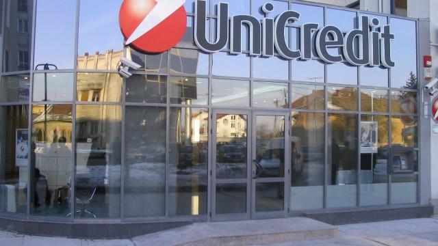 Итальянский UniCredit оценил размер чистых убытков в €11,8 млрд