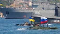 День Черноморского флота в Крыму