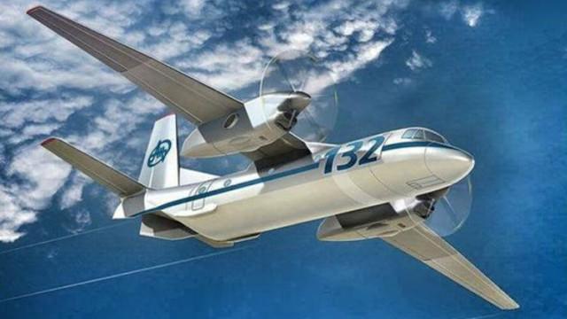 Проект Ан-132