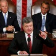Петр Порошенко в Конгрессе США