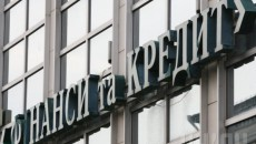 В банке Жеваго нашли хищений на 3,46 млрд гривен