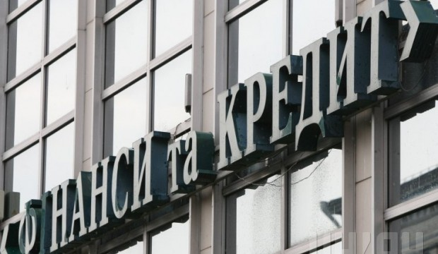 Фонд гарантирования разругался с «СЕТАМ» из-за помещений бывшего банка Жеваго
