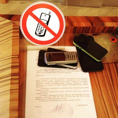У Батищева и Довбаня на двоих пять телефонов