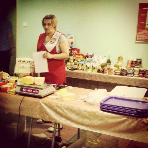 «Колбасная лавка» министерства