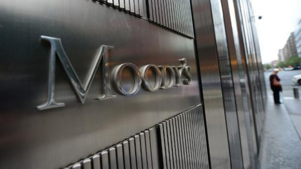 Moody's понизило рейтинг украинских банков