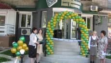Срок ликвидации банка сына Януковича пролонгирован