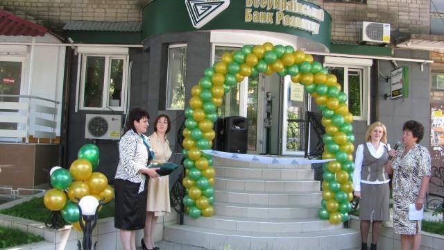 Деньги Януковича-младшего разблокировал Печерский суд
