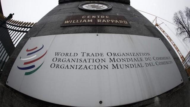 Вывеска штаб-квартиры ВТО в Женеве
