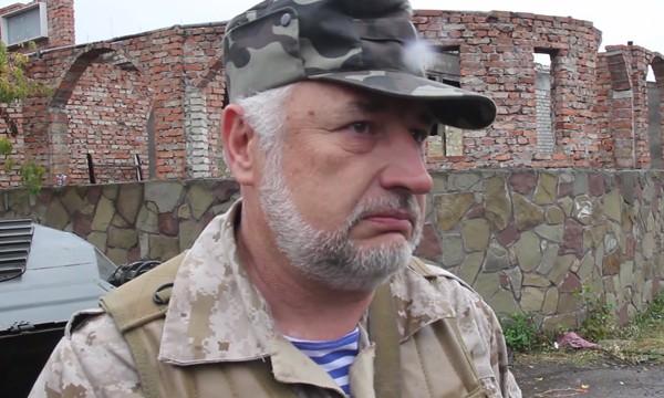 Жебривский запретил чиновникам ездить в зону АТО