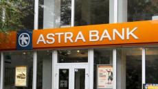 НБУ разрешил продать банк Лагуна