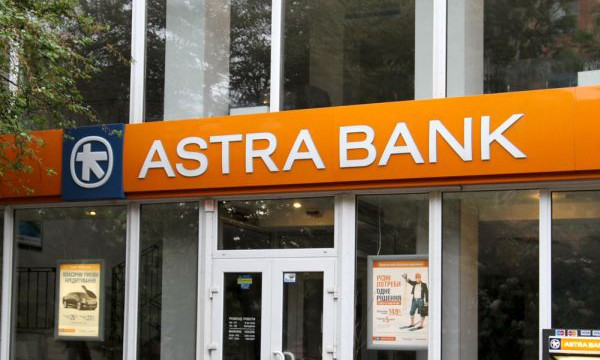 ФГВЛ продал Астра Банк
