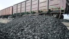 Уголь лежит