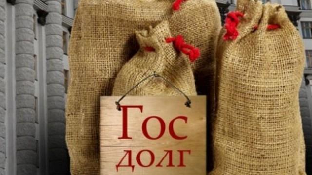 Украина перечислила МВФ $88,5 млн