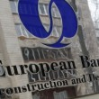 ЕБРР дал «Укрпродукт» отсрочку по кредиту