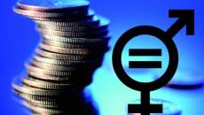 Гендерное равенство в украинских банках