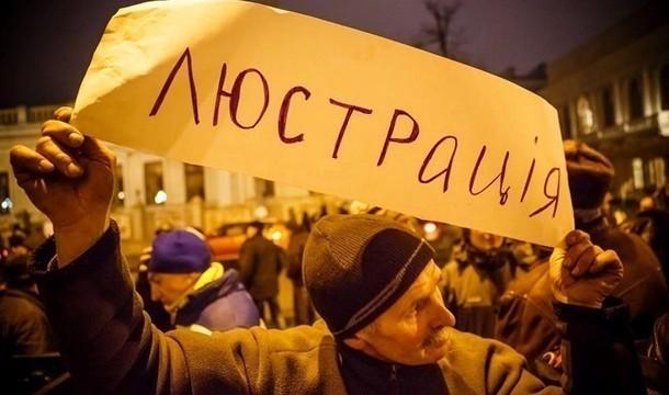 Украина обжаловала решение ЕСПЧ по закону о люстрации