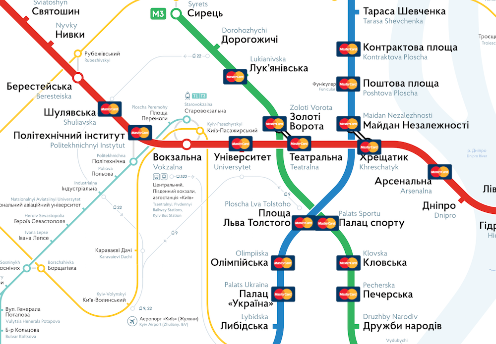 Станции, на которых можно зайти в метро с бесконтактной MasterCard