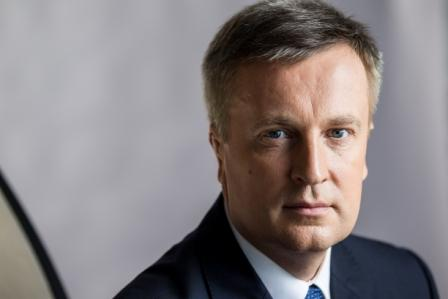 Президент предложил Раде уволить Наливайченко