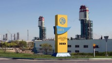 ОПЗ отдадут в аренду для покрытия долгов за газ