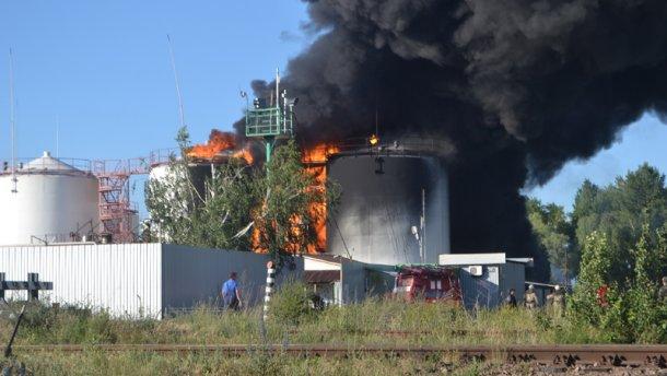 Причина пожара: в компании