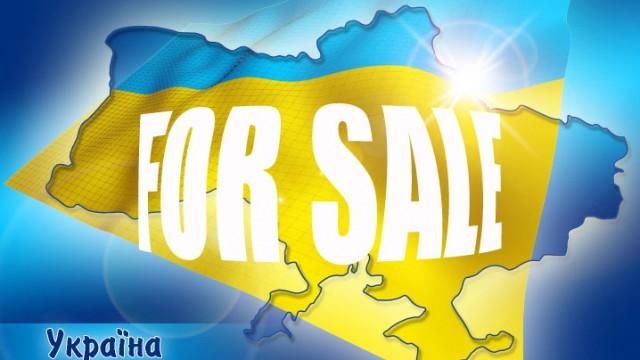 Unicredit спешит покинуть Украину