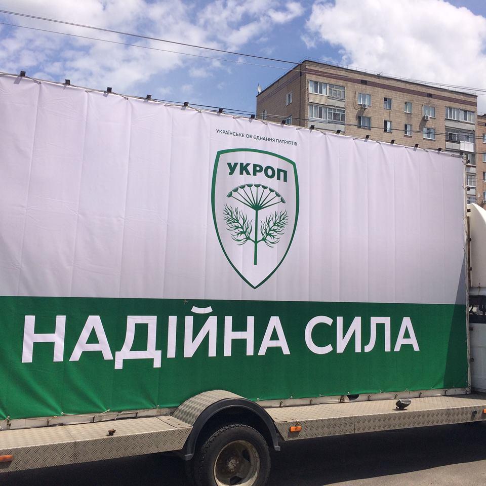 фото: Андрей Денисенко
