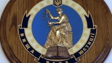 Для «судей Майдана» срок давности не истек, - ВСЮ