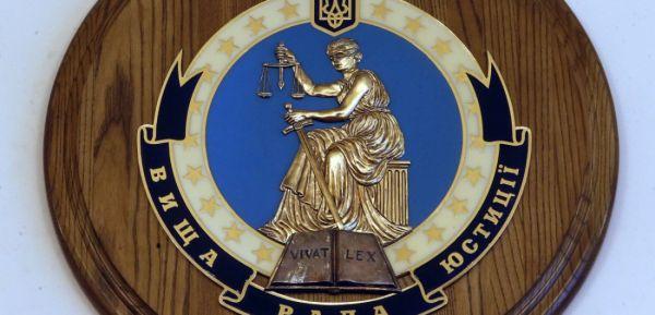 Высший совет юстиции рекомендует Раде снять мантии со 169 судей