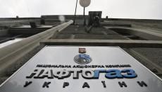 КМУ ускоряет расщепление «Нафтогаза»
