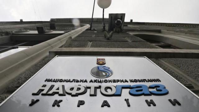 Вывеска «Нафтогаза Украины»