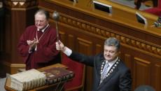 Глава КС Юрий Баулин принимает присягу Петра Порошенко