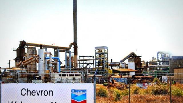 Chevron закрывает представительство