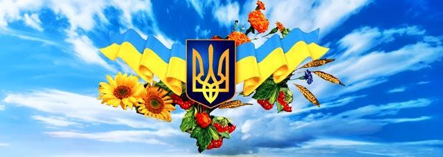 Как оставить стартапы в Украине