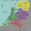 В Нидерландах часть депутатов поддержали СА с Украиной