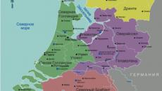 Нидерланды могут отменить закон о референдуме