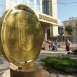 ВЭБ готовит иск за отчуждение «Проминвестбанка»