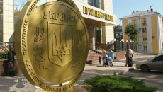 Суд снял арест с акций ПИБа