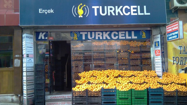 Салон Turkcell